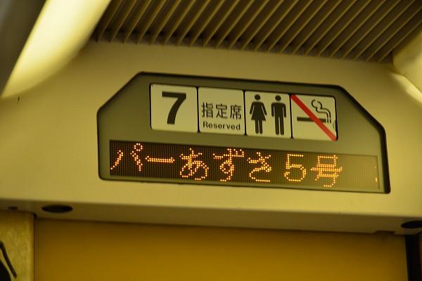 D71_7829.jpg
